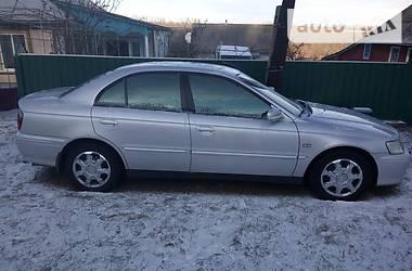 Honda Accord 2.0 I 1999