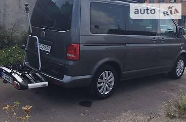 Volkswagen Multivan 4 MOTION 2012