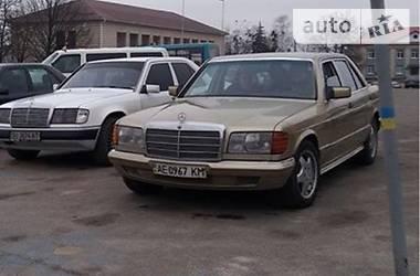 Mercedes-Benz S 300 long 1986