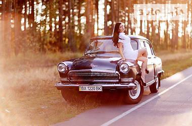 ГАЗ 21 1965