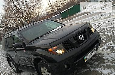 Nissan Pathfinder Full 2005