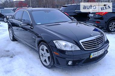 Mercedes-Benz S 63 AMG 6.2L 2008