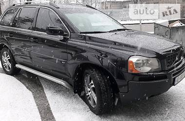 Volvo XC90 4.4 V8 AWD 2005