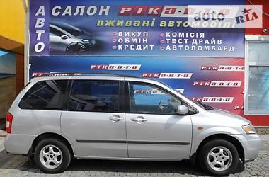 Mazda MPV 2.0 2003