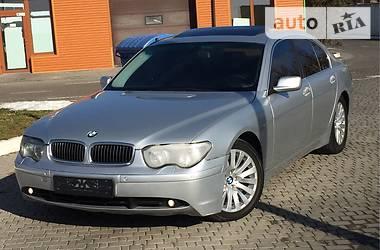 BMW 735 GBO 2003