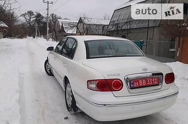 Kia Opirus 3.5 V6 Individual Ed 2006