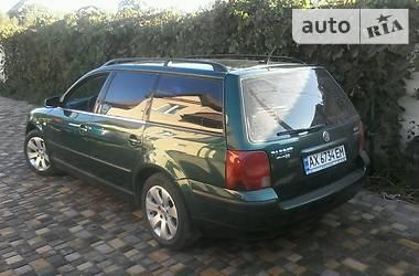 Volkswagen Passat B5 2,3 sinhro 1999
