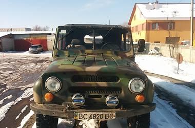 УАЗ 3151201 1992