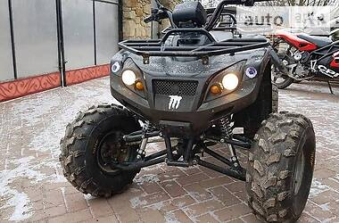 ATV 150 2008