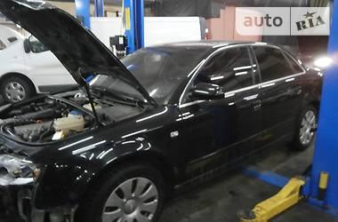 Audi A4 1.8T Quattro 2006
