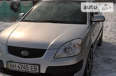 Kia Rio 1.5 CRDi 2008