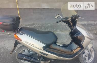 Suzuki Address 2001