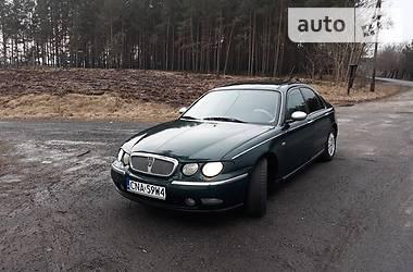 Rover 75 2.5 V6 LPG 178KC 2000