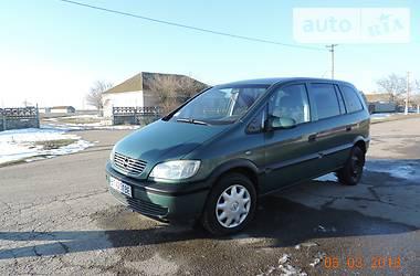 Opel Zafira 2.0 DTi 2002