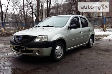 Dacia Logan + 2005