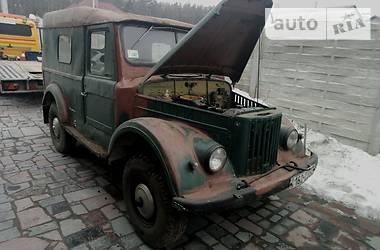 ГАЗ 69 1951