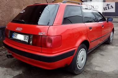 Audi 80 2.3 1993