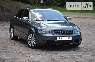Audi A4 1.8T Daytona grey 2003