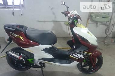 Yamaha Aerox 2007