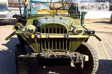 ГАЗ 67 1953