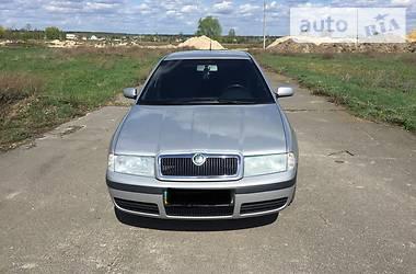 Skoda Octavia 1.8T 2002