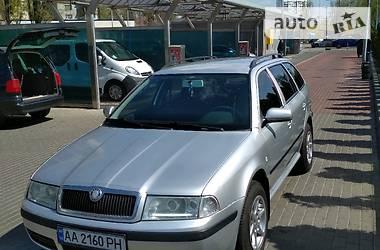 Skoda Octavia 1.8 TSI 2006