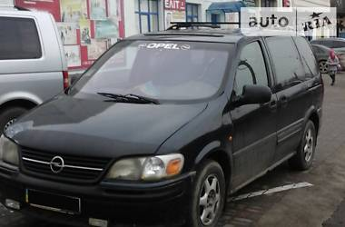 Opel Sintra GLS 1998