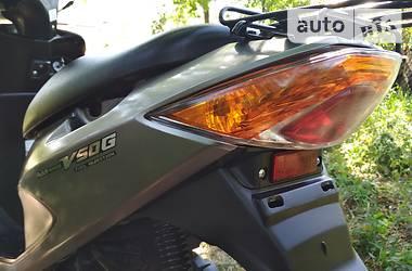 Suzuki Address V50 2008