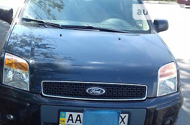 Ford Fusion 1.6 2010
