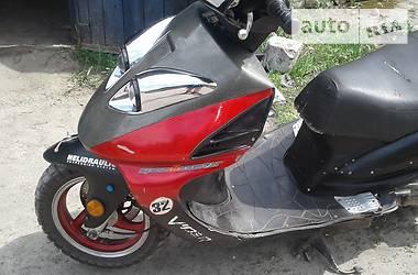 Viper 150 2008