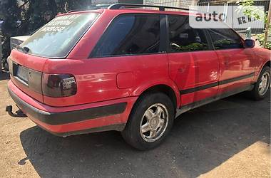 Audi 100 Quattro 1994