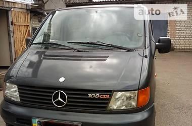 Mercedes-Benz Vito груз.-пасс. 1998