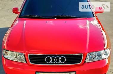 Audi A4 1.8T 1995