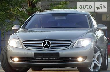 Mercedes-Benz CL 550 2008