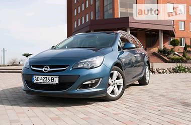 Opel Astra J Сниму с учета 2013