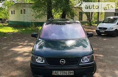 Opel Sintra 1998