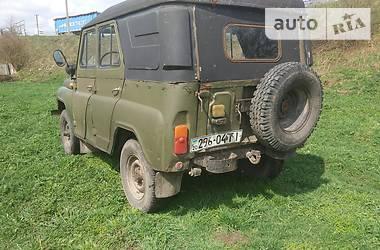 УАЗ 469 1973