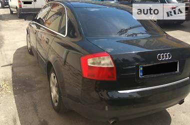 Audi A4 1,8Т 2003