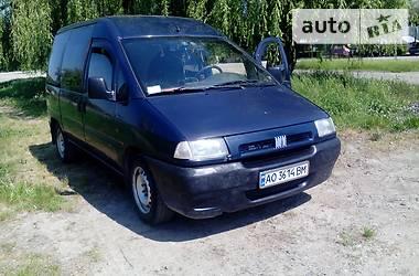 Fiat Scudo пасс. 1997