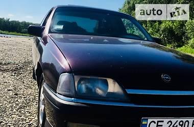 Opel Omega DIAMANT 1993