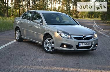 Opel Vectra C ***GAZ*** 2008