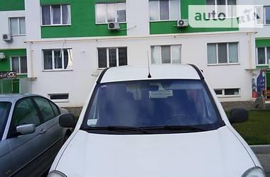 Nissan Kubistar 2005