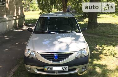 Dacia Logan Laureate 2005
