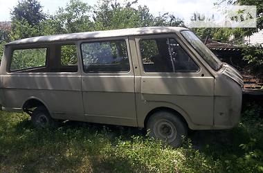 РАФ 2203 1983