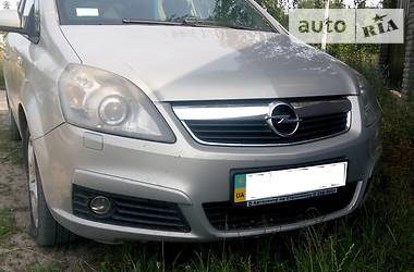 Opel Zafira 1.8i 2008