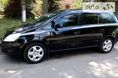 Opel Zafira 1.6i GAZ 2009