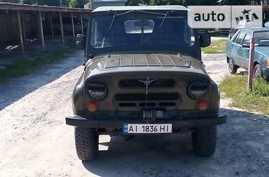 УАЗ 469Б 1991
