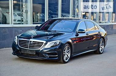 Mercedes-Benz S 500 2014