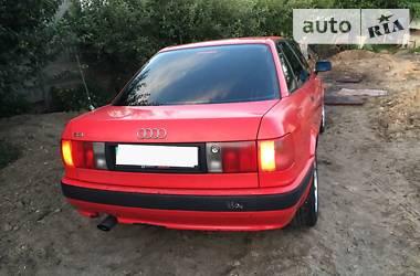 Audi 80 ABT 1993