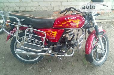 Alpha 110 2008